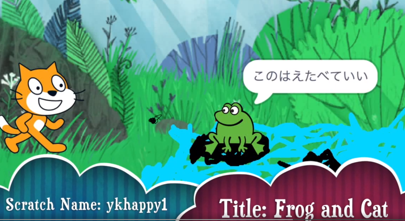 Frog and Cat Game